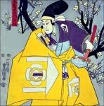 Candlestick Forecaster Samurai