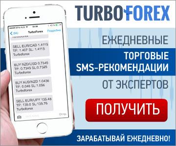 форекс-брокеры украина
